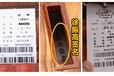 上海民樂一廠原裝正品敦煌古箏694DQ雙鶴朝陽