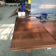 t2紫銅板/片/帶純紅銅導電銅板1/1.5/2/3/5/10mm激光加工圖片
