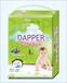 各型号纸尿片,纸尿裤,纸尿垫,护理垫,拉拉裤,婴儿湿巾,卸妆湿巾