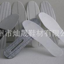 厂家生产条纹中底布条纹中底布价格条纹中底布供应商条纹中底布鞋材丽新中底布