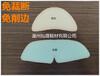 温州厂家直销热熔胶片0.6MM白色低温热熔胶片热熔胶港宝