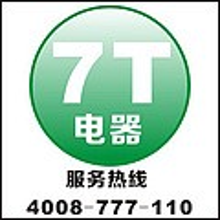重庆7T家适康智能科技好特热水循环泵德国威乐循环泵1209WX供应图片