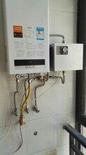 重庆家适康智能科技好特热水循环系统德国威乐循环泵1212WG原装泵供应图片