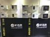 重庆家适康智能科技D09家适康热水循环系统热水循环泵威乐循环泵安装方法