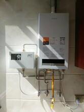 供应厦门福州莆田重庆家适康智能科技X5好特热水循环泵270瓦热水循环系统回水器图片