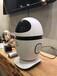 重庆家适康智能科技欧瑞博智能家居语音机器人小白若琪繁星智能应答机器人