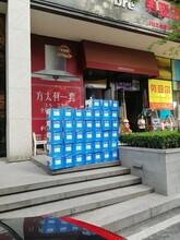 重慶家適康智能科技好特熱水循環泵李小龍扮演者石天龍代言新款熱水循環系統圖片