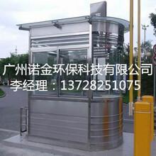 厂家直销高速公路收费亭珠海收费亭的详细信息图片