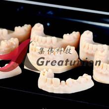 广州3d打印厂家直销,高精度低价手板打印,3D打印服务商