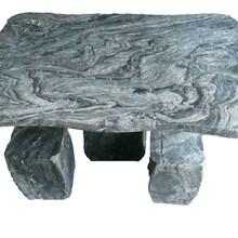 高山石刻石桌图片