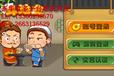 手机移动电玩城程序平台源头公司合作代理出售山东华软棋牌