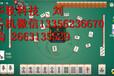 山东棋牌开发成功研发百余款手机华软游戏专注移动电玩城开发