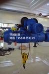 单双速钢丝绳电动葫芦/多功能提升机/微型电动葫芦图片