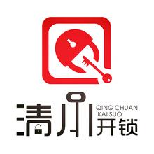 閬中市鶴峰鎮開鎖公司鶴峰開鎖電話圖片