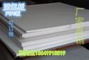 四氟板特氟龙板材PTFE板厂家直销耐腐蚀耐磨损