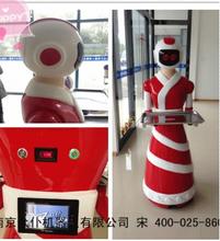 送餐机器人、迎宾机器人展现最高性价比机器人-南京众仆