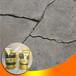 地面裂缝堵漏防水密封胶