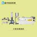 保定豆腐皮机器豆腐皮机厂家豆腐皮机的特点