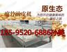 福建南平腐竹机设备腐竹机单线腐竹机厂家直销包教包会
