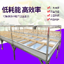 酒店油皮腐竹機專業生產不銹鋼腐竹機小型腐竹機廠家圖片