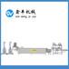 福建莆田自动升降式豆腐皮机大型豆腐皮机设备厚薄可调