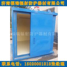 供应射线防护门探伤防护门图片