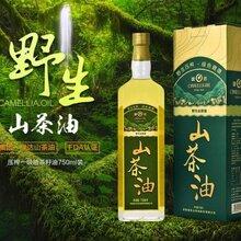 绿达有机山茶油750mL天然野生0添加