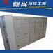 北京人防通风控制箱