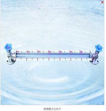 玻璃管水位标尺图片