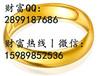 西藏億宗鑫瀝青開個人代理??