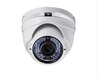 海康威视高清摄像头安装出售,价格实惠,上门服务