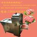 全自動數控羊肉切片機牛羊切卷機凍肉切卷切片機