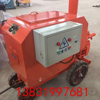 恒帆8.0小型砂浆泵细石砂浆输送泵混凝土砂浆泵工地建筑输送泵