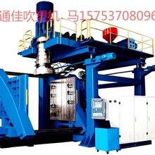 通佳专业生产吹塑机供应吹塑机塑料桶机械/塑料桶生产设备厂家直销