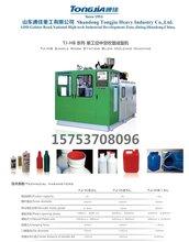 通佳供应吹塑机2-15L酒桶/醋桶/酱油桶/塑料桶包装/食品包装桶设备