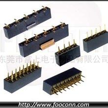 2.0双排单排排母PH2.0H4.3U型180度排针排母