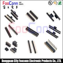 排针排母(PH:0.5mm0.8mm1.0mm1.27mm2.0mm2.54mm)