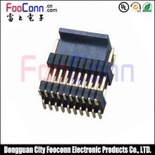 1.0间距排母单排与双排.塑高8.5加排针塑胶180°连接器供应厂家