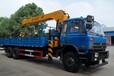 程力霸龙12吨4节直臂随车吊