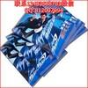 北京定做钱夹纸巾