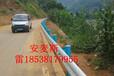 河南洛阳道路防撞护栏喷塑波形护栏板山区道路护栏