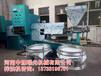 洛阳100型榨油机设备简单维护及操作