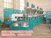 普兰店小型螺旋榨油机生产高性能高产量高质量设备