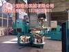 黑龙江绥化100型榨油机适用范围广,高效精滤榨油机原理