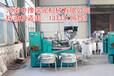 ZY中豫瑞光大型榨油机为您带来更多经济效益黑龙江鸡西rg