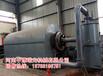 攀枝花中豫瑞光滚筒式炭化炉符合国家生产标准rg