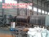 漳州秸秆炭化炉信誉可靠RG