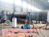 宣威椰壳碳粉设备生产效率高RG