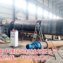 桂林滚筒式炭化炉参数精准RG