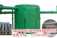 石河子新型流水线木炭机品质有保障,大豆秆木炭机安全操作
